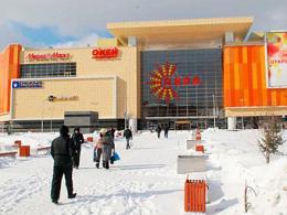 Застройщик не подтвердил реализацию Morgan Stanley ТРЦ в Краснодаре