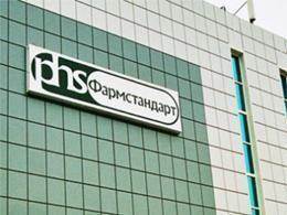 Фармацевт приобретет торгово-развлекательный комплекс в Домодедово