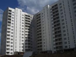 Определены города-лидеры Московской области по количеству дольщиков