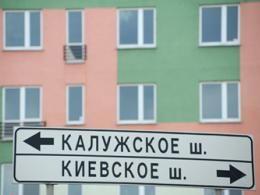 """В течение года """"вторичка"""" """"Москвы"""" повысилась в цене на 12 %"""