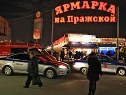 Вещевой рынок на севере Города Москва обратят в деловой центр