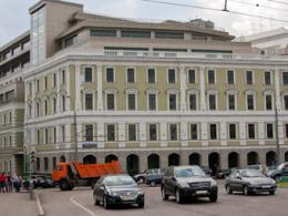 Для Евразийской финансовой комиссии подыскали штаб-квартиру