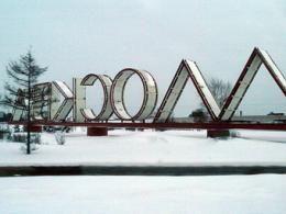 На Нижегородском шоссе построят ритейл-парк за 1,5 миллиона руб