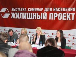 «Жилищный проект» раскроется 7 июля в Санкт-Петербурге