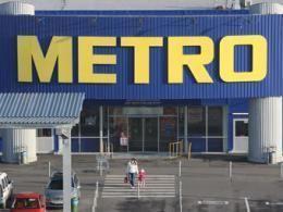 METRO раскроет свежие супермаркеты в городе Москва и Подмосковье