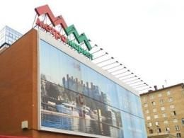 """Супермаркеты """"Метромаркет"""" снова заменят обладателя"""