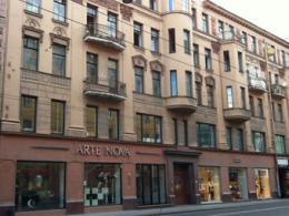 Аренда стрит-ритейла в Санкт-Петербурге повысилась в цене на 10 %