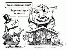 Должникам по ЖКХ воспретят реализовывать свое жилище