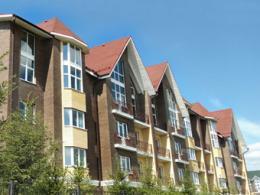 На Рублевке основали квартирной комплекс за 80 млн долларов США