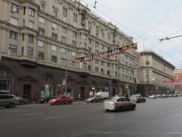 В центре Столицы повысились расценки на субъекты стрит-ритейла