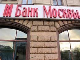 Банк Города Москва предпринял разорение большого застройщика